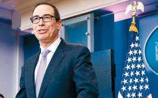 Ο Αμερικανός υπουργός Οικονομικών Στίβεν Μνούτσιν έχει προειδοποιήσει πως οι ΗΠΑ θα αντεκδικηθούν με τιμωρητικά μέτρα όποια χώρα μονομερώς φορολογήσει τους αμερικανικούς τεχνολογικούς κολοσσούς.