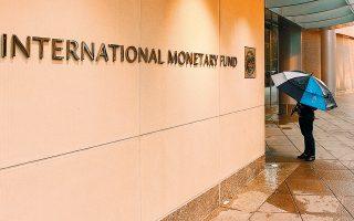 Το ΔΝΤ γνωστοποίησε ότι προκειμένου να προστατευθεί η υγεία του προσωπικού, στο εξής θα γίνονται με τηλεδιάσκεψη οι συνεδριάσεις του Ταμείου.