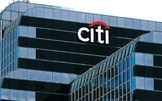 Η Citi δοκιμάζει τις εγκαταστάσεις της στο Λιούσαμ, νότιο προάστιο του Λονδίνου, καθώς και τις εγκαταστάσεις στο Νιου Τζέρσεϊ.
