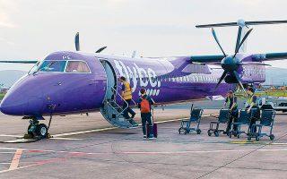Κατέρρευσε χθες η μεγαλύτερη τοπική αεροπορική εταιρεία στην Ευρώπη, η βρετανική Flybe, η οποία απασχολούσε πάνω από 2.000 άτομα.