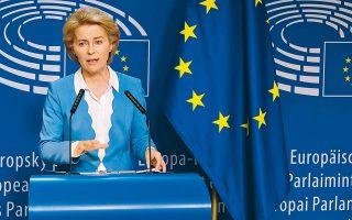 Η Ούρσουλα φον ντερ Λάιεν είναι αποφασισμένη να υιοθετήσει μια πιο επιθετική προσέγγιση προκειμένου να προωθήσει τα συμφέροντα της Ε.Ε. Στόχος της, να καταστήσει τη Γηραιά Ηπειρο πιο αυτάρκη και να της δώσει τη δυνατότητα να αντισταθεί στον ανταγωνισμό από το εξωτερικό.