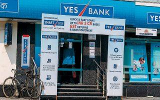 Αγνωστο παραμένει πώς θα ανταποκριθούν οι πελάτες της Yes Bank στα όρια αναλήψεων που έθεσε η κυβέρνηση.