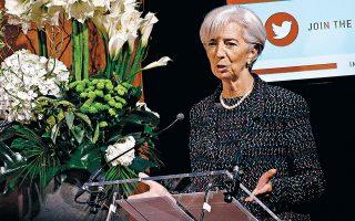 Η κ. Λαγκάρντ τόνισε πως τα στελέχη της ΕΚΤ εξετάζουν όλα τα εργαλεία ενόψει της σημερινής συνεδρίασης και ιδιαιτέρως μέτρα με τα οποία μπορούν να προσφέρουν «άκρως φθηνή» χρηματοδότηση και να διασφαλίσουν ότι δεν θα υπάρξει έλλειψη ρευστότητας ή πιστωτική ασφυξία.