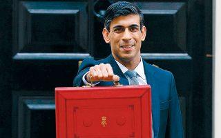 O νέος υπουργός Οικονομικών της Βρετανίας Ρίσι Σούνακ παρουσίασε πακέτο επειγόντων μέτρων ύψους 30 δισ. στερλινών.