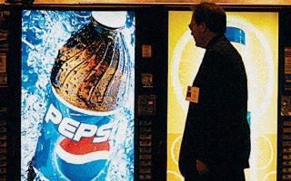 Το συγκεκριμένο deal αντανακλά την τάση αρκετών παικτών της αγοράς, όπως ο όμιλος PepsiCo αλλά και η Coca-Cola, να αναδιαμορφώσουν το χαρτοφυλάκιο των προϊόντων τους, μειώνοντας την εξάρτησή τους από ανθρακούχα ποτά που περιέχουν ζάχαρη.