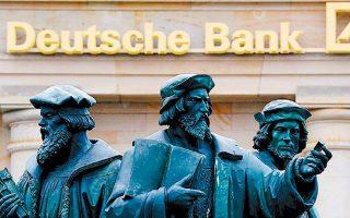 Η Deutsche Bank μπορεί να αποπληρώσει τα ομόλογα σε νέα προθεσμία με ευνοϊκότερες συνθήκες, κάτι που έχουν κάνει και άλλες τράπεζες στο παρελθόν.