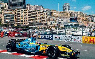 Οι ομάδες της Formula 1 που εδρεύουν στο Ηνωμένο Βασίλειο σε ανακοίνωσή τους γνωστοποίησαν την πρόθεσή τους να παραγάγουν αναπνευστήρες. «Ολες οι ομάδες έχουν εξειδίκευση στον σχεδιασμό, στην ανάπτυξη της τεχνολογίας, ενώ διαθέτουν και παραγωγικές μονάδες που ειδικεύονται στη δημιουργία πρωτότυπων προϊόντων», τονίζουν στην ανακοίνωσή τους.