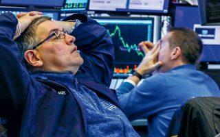 Οι περισσότεροι δείκτες έχουν υποχωρήσει σχεδόν 30% από τα υψηλά ετών που είδαμε στα μέσα Φεβρουαρίου, με τον βιομηχανικό δείκτη στο χρηματιστήριο της Νέας Υόρκης Dow Jones να καταγράφει στη συνεδρίαση της Πέμπτης τη μεγαλύτερη ημερήσια πτώση από το κραχ του 1987.