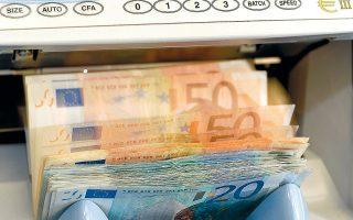 Κυβερνήσεις και κεντρικές τράπεζες καταβάλλουν προσπάθεια ώστε η ασθενής παγκόσμια οικονομία να κρατηθεί σε καταστολή με «αναπνευστήρα απεριόριστης ρευστότητας».