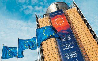 «Για μια πιο φιλόδοξη Ενωση» είναι το μήνυμα που βλέπει ο επισκέπτης στο κτίριο της Κομισιόν στις Βρυξέλλες.