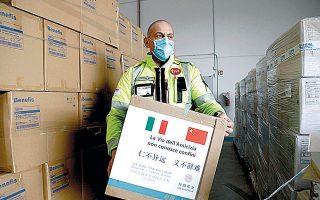 Ιταλός μεταφέρει κούτα με υγειονομικό υλικό που απέστειλε η Κίνα για να συνδράμει τη γειτονική μας χώρα. Ανάλογη βοήθεια έχει προσφέρει το Πεκίνο σε πολλά κράτη που πλήττονται από την πανδημία.