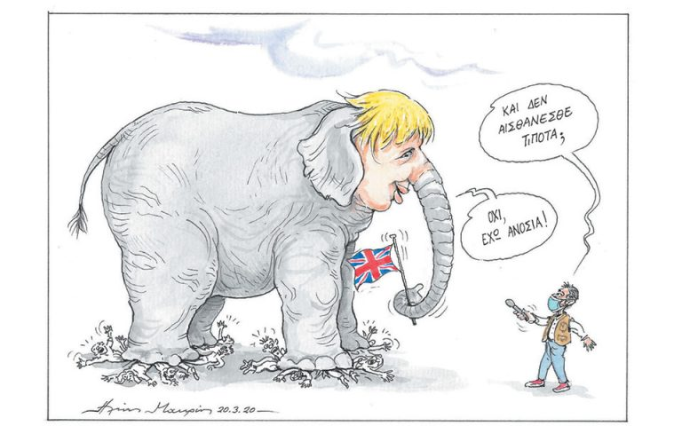 Σκίτσο του Ηλία Μακρή (22.03.20)