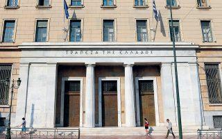 Τα μέτρα εξετάζονται από το υπ. Οικονομικών σε συνεργασία με την Τράπεζα της Ελλάδος και τις τράπεζες για να εξειδικευθούν τις επόμενες ημέρες.