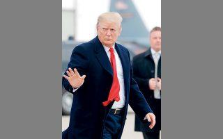 Ο Ντ. Τραμπ το βράδυ της Παρασκευής έδωσε εντολή στην ομοσπονδιακή κυβέρνηση να διαθέσει 50 δισ. δολάρια, με αποτέλεσμα οι βασικοί δείκτες της Wall Street, S&P 500 και Dow Jones, να καταγράψουν κέρδη 9%-10%.