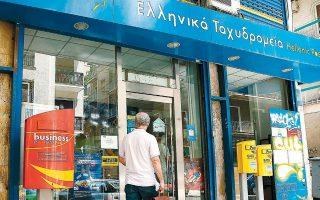 Η ταχυδρομική αγορά  ανέρχεται σε 250 εκατ. ευρώ και ελέγχεται σε ποσοστό πάνω από 90% από τα ΕΛΤΑ.