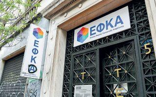 Ελεύθερος επαγγελματίας με εισόδημα 25.000 ευρώ, εφόσον πληρώσει υψηλές εισφορές για περισσότερα από 35 χρόνια, θα λάβει σύνταξη που θα είναι κατά 10% υψηλότερη από τις εισφορές που θα έχει καταβάλει στον ΕΦΚΑ.