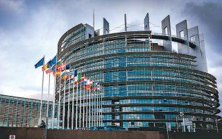 Σύμφωνα με έρευνα που έγινε για λογαριασμό του Ευρωπαϊκού Κοινοβουλίου, εάν μειωθεί η μισθολογική διαφορά μεταξύ ανδρών - γυναικών κατά 1%, το ΑΕΠ της Ευρώπης θα ενισχυθεί κατά 0,1%.