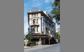 Το μυθικό ξενοδοχείο του Μεσοπολέμου «Sans Rival», Λιοσίων 11 και Κων. Παλαιολόγου.