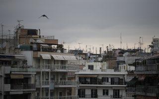 Βροχή και αίθριος καιρός στην Θεσσαλονίκη, Τετάρτη 12 Φεβρουαρίου 2020.  ΑΠΕ-ΜΠΕ/ΑΠΕ-ΜΠΕ/ΔΗΜΗΤΡΗΣ ΤΟΣΙΔΗΣ