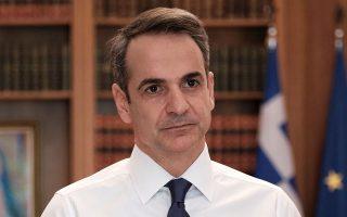 Σύμφωνα με όσα ανακοίνωσε ο πρωθυπουργός Κυρ. Μητσοτάκης, το επίδομα των 800 ευρώ θα δοθεί σε όσους απολύθηκαν ή εξαναγκάστηκαν σε παραίτηση από 1ης Μαρτίου μέχρι χθες. Υπενθυμίζεται ότι πάνω από 40.000 απολύθηκαν τον Μάρτιο, κάτι που ανησύχησε την κυβέρνηση.