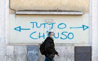 italia-perissoteroi-apo-100-thanatoi-mesa-se-mia-imera-logo-koronoioy-sti-lomvardia-stoys-366-oi-nekroi-sti-chora0