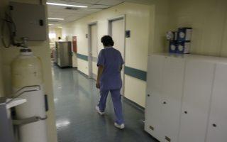 Γιατρός εισέρχεται στη μονάδα Λοιμώξεων του Αττικού νοσοκομείου όπου βρίσκεται σε λειτουργία και κατάσταση ετοιμότητας ο θάλαμος αρνητικής πιέσεως   για ενδεχόμενο κρούσμα του Κοροναϊού, Αθήνα  Τετάρτη 5 Φεβρουαρίου 2020.  ΑΠΕ-ΜΠΕ/ΑΠΕ-ΜΠΕ/ΚΩΣΤΑΣ ΤΣΙΡΩΝΗΣ