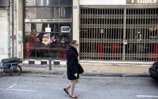 Γυναίκα φορώντας μάσκα και γάντια προστασίας περπατά μπροστά απο κλειστό κατάστημα εστίασης στην  πλατεία Μοναστηρακίου, Αθήνα, Δευτέρα 16  Μαρτίου 2020.  Κλειστά παραμένουν λόγω του κορονοϊού μετά από απόφαση της κυβέρνησης, μπαρ, καφετέριες, εστιατόρια με εξαίρεση τα μαγαζιά που έχουν άδεια για delivery και take away. ΑΠΕ-ΜΠΕ/ΑΠΕ-ΜΠΕ/ΚΩΣΤΑΣ ΤΣΙΡΩΝΗΣ