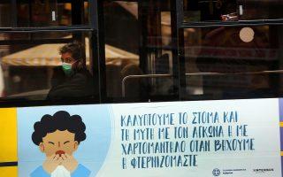 Δύο άντρες με προστατευτική μάσκα είναι μέσα σε ένα λεωφορείο, Δευτέρα 23 Μαρτίου 2020. Σε ισχύ τέθηκε στις 6 το πρωί η εφαρμογή των πρόσθετων αυστηρών μέτρων με απαγόρευση κυκλοφορίας, για τον περιορισμό της διάδοσης του κορονοϊού, που ανακοίνωσε στο μήνυμά του ο πρωθυπουργός Κυριάκος Μητσοτάκης. ΑΠΕ-ΜΠΕ/ΑΠΕ-ΜΠΕ/Αλέξανδρος Μπελτές