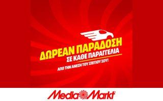menoyme_spiti-amesi-paradosi-apo-ti-mediamarkt-se-oli-tin-ellada0