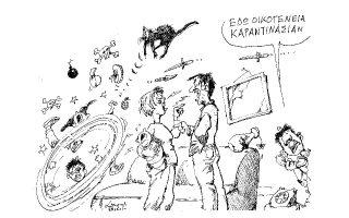 skitso-toy-andrea-petroylaki-22-03-20-2369733