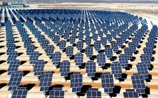 Ψηλά στην ατζέντα του φόρουμ θα είναι το εθνικό σχέδιο της Ελλάδας για την ενέργεια και το κλίμα. Tα επόμενα δέκα χρόνια αναμένονται επενδύσεις ύψους 8 δισ. ευρώ στον τομέα των ανανεώσιμων πηγών ενέργειας.
