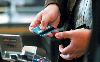 Εξετάζεται η μείωση του ορίου των ηλεκτρονικών συναλλαγών, από το 30% επί του συνολικού πραγματικού εισοδήματος, στο 20% ή και στο 15%.