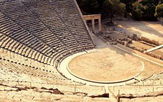 Ολοι περιμένουν να ανακοινωθεί επισήμως το πρόγραμμα του Φεστιβάλ Αθηνών και Επιδαύρου.