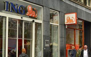 Η ING εξετάζει εδώ και καιρό να εγκαταλείψει την Τουρκία, καθώς η κυβέρνηση Ερντογάν ασκεί έλεγχο στην τραπεζική βιομηχανία και πιέζει τις τράπεζες να χορηγούν εκτεταμένα πιστώσεις.