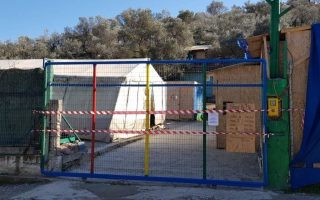 @stonisi.gr ο χώρος της ΜΚΟ πριν τη πυρκαγιά