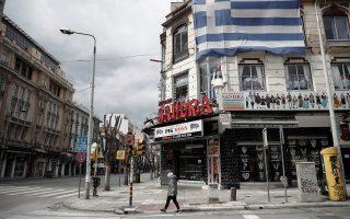 Μία γυναίκα φορώντας γάντια περπατάει στην έρημη Εγνατία οδό κάτω από μία μεγάλη ελληνική σημαία στο κέντρο της Θεσσαλονίκη ανήμερα της Εθνικής Επετείου της 25ης Μαρτίου, Τετάρτη 25 Μαρτίου 2020. Οι συνθήκες με τα μέτρα για τον κορονοϊό, ματαίωσαν τις παρελάσεις. ΑΠΕ-ΜΠΕ/ΑΠΕ-ΜΠΕ/ΔΗΜΗΤΡΗΣ ΤΟΣΙΔΗΣ