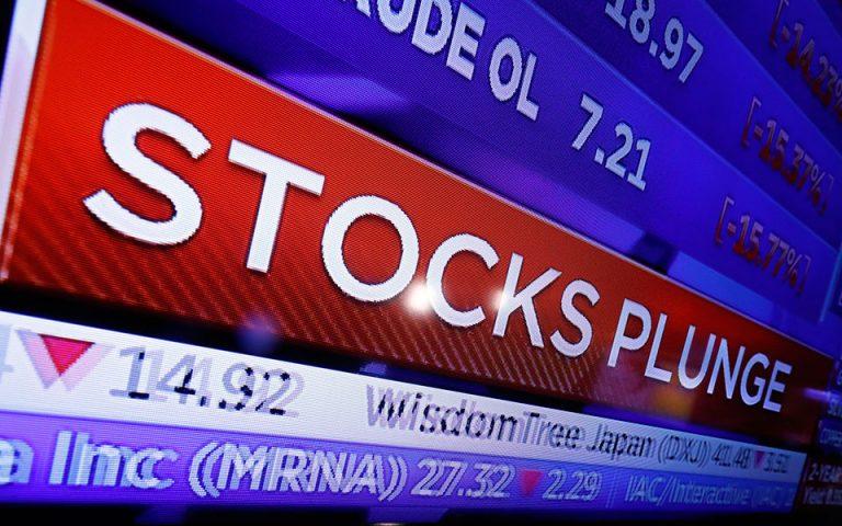 Με μεγάλες απώλειες έκλεισε η Wall Street – Η χειρότερη συνεδρίαση από το 2008