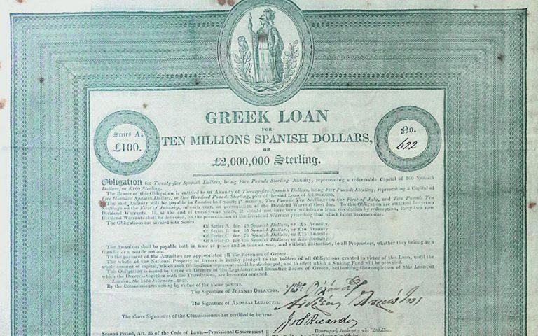Ηταν ληστρικά τα δάνεια που λάβαμε από την Αγγλία;