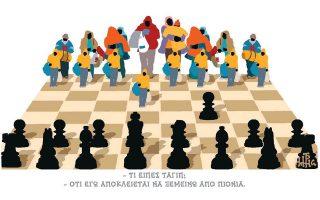 skitso-toy-dimitri-chantzopoyloy-06-03-200