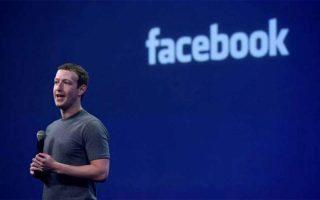 to-facebook-dorise-720-000-maskes-apo-to-apothematiko-toy-gia-ektaktes-katastaseis0