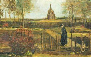 «Ο κήπος της ενορίας του Νούενεν την άνοιξη» (1884).