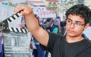 Δωρεάν διαδικτυακές προβολές επιλεγμένων ταινιών από το Διεθνές Φεστιβάλ Κινηματογράφου Ολυμπίας.