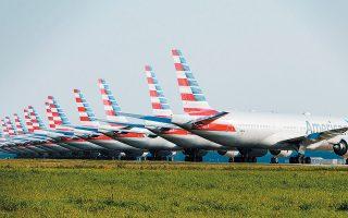 Η Διεθνής Ενωση Αερομεταφορών (ΙΑΤΑ) εκτιμά ότι οι ζημίες του κλάδου φέτος ίσως εκτιναχθούν στα 252 δισ. δολάρια.