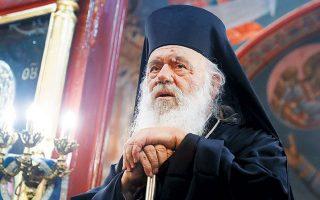 Υπό την προεδρία του Αρχιεπισκόπου κ. Ιερωνύμου η σημερινή συνεδρίαση της Διαρκούς Ιεράς Συνόδου.