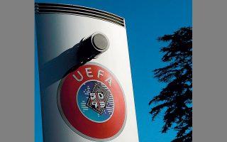 Μετά τη χθεσινή τηλεδιάσκεψη, η UEFA ανακοίνωσε την επ' αόριστον αναβολή των αγώνων του Τσάμπιονς Λιγκ, του Γιουρόπα Λιγκ και των πλέι οφ του Nations League για πρόκριση στο Ευρωπαϊκό Πρωτάθλημα Ποδοσφαίρου, που πλέον θα διεξαχθεί το επόμενο καλοκαίρι.