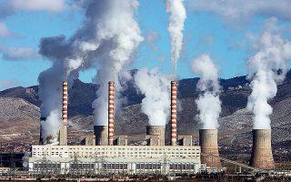Λόγω της μειωμένης ζήτησης, το ποιες μονάδες θα μπουν στο σύστημα και ποιες όχι αποτελεί αντικείμενο τηλεδιάσκεψης μεταξύ των παραγωγών ρεύματος (ιδιωτών και ΔΕΗ) και του υπουργείου Περιβάλλοντος και Ενέργειας.