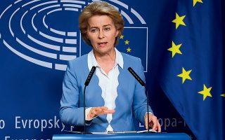 Η πρόεδρος της Ε.Ε. Ούρσουλα φον ντερ Λάιεν δήλωσε ότι στόχος της είναι να βοηθηθούν η Ιταλία και η Ισπανία, καθώς και άλλες σοβαρά πληγείσες χώρες.