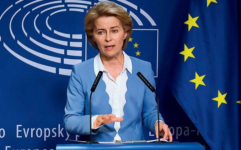 Σχέδιο αποτροπής μαζικών απολύσεων δρομολογεί η Ευρωπαϊκή Επιτροπή