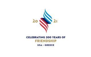 Ο λογότυπος #USΑGreece2021.