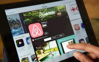 Η Airbnb ανακοίνωσε ότι μέσα στον Μάιο θα παρουσιάσει ένα νέο «πρωτόκολλο καθαρισμού», δηλαδή ένα εγχειρίδιο μερικών σελίδων για τους ιδιοκτήτες των διαμερισμάτων.